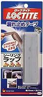 LOCTITE(ロックタイト) 漏れ止めテープ シーリングラップ1.2.3 グレー 25mm×1m  LSW-10G