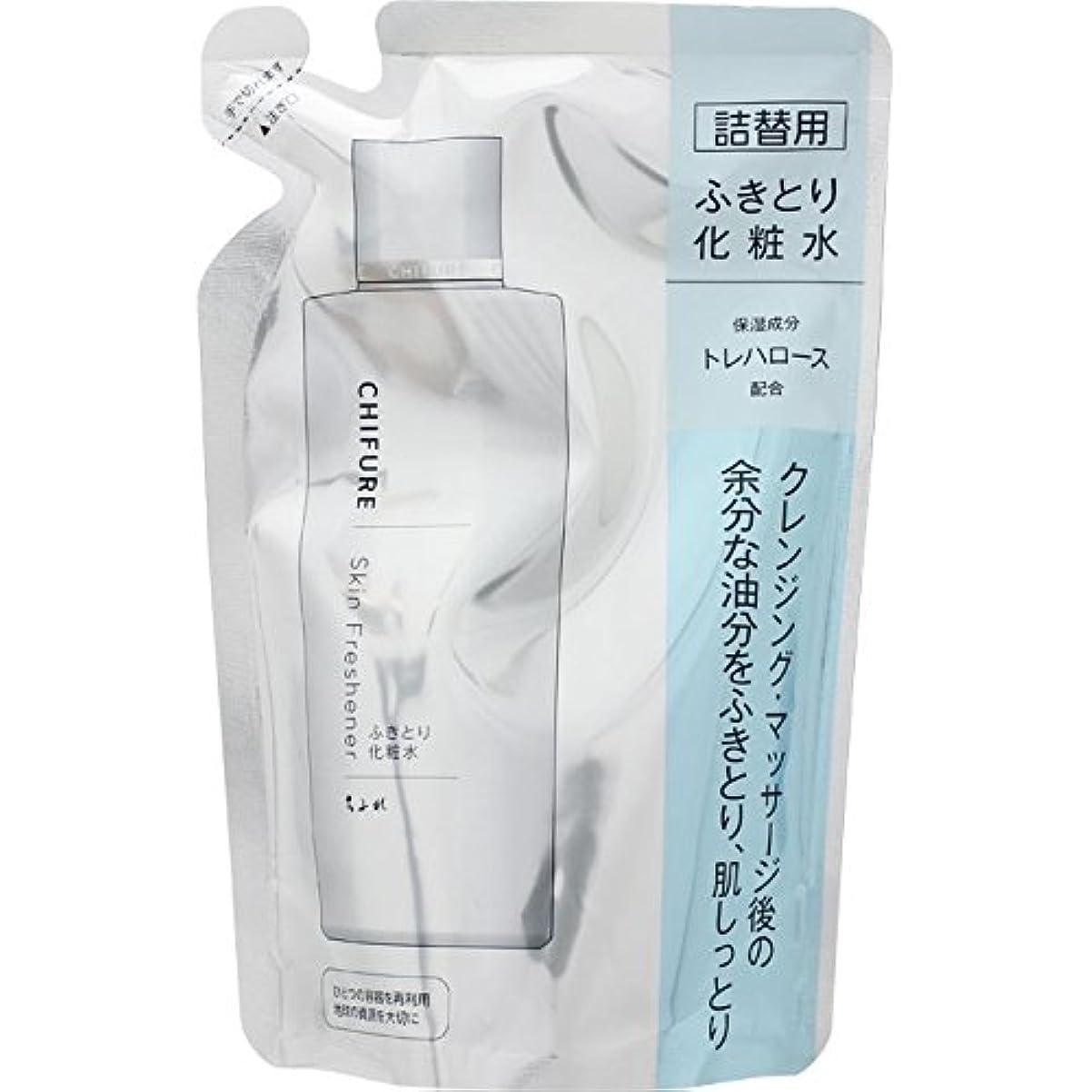 十仲良し超音速ちふれ化粧品 ふきとり化粧水 詰替用 150ML