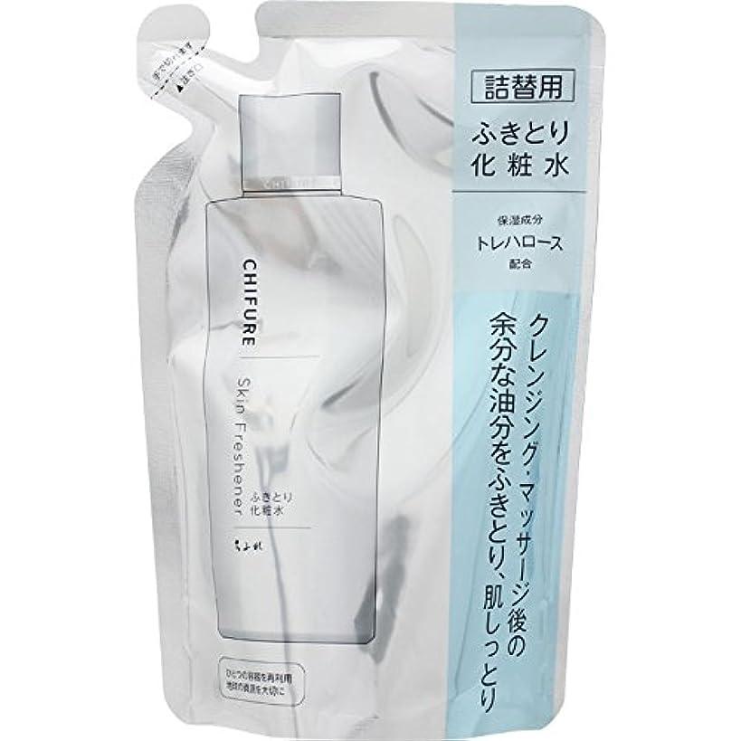 変形する平方リレーちふれ化粧品 ふきとり化粧水 詰替用 150ML