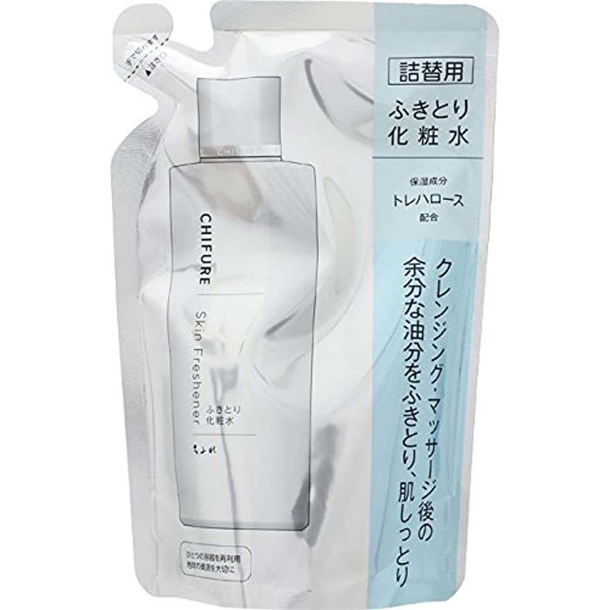 麻痺させるメニューパラダイスちふれ化粧品 ふきとり化粧水 詰替用 150ML