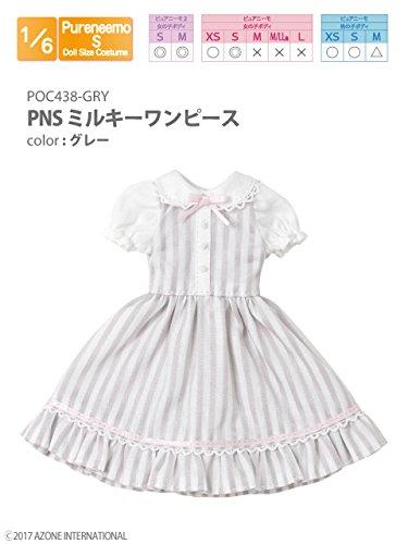 ピュアニーモ用 PNS ミルキーワンピース グレー (ドール用)