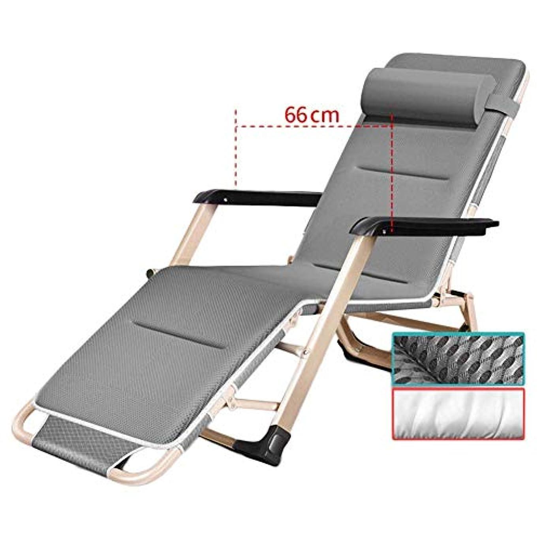 制限する不注意ガイドラインヘビースタイルのための調節可能な枕、屋外ガーデンビーチの芝生のキャンプのスイミングプールのための携帯用折りたたみ椅子、グレー、サポート240 kgでリクライニングパティオラウンジチェア,B