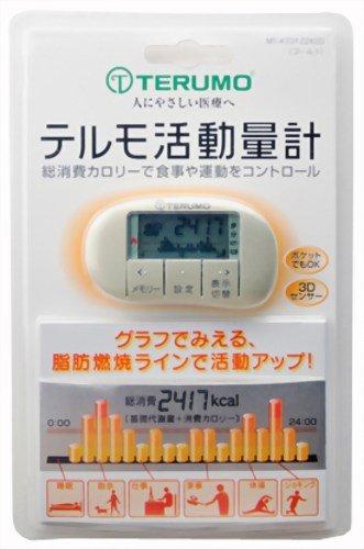 テルモ(TERUMO) 活動量計 ゴールド MT-KT01ZZXGD