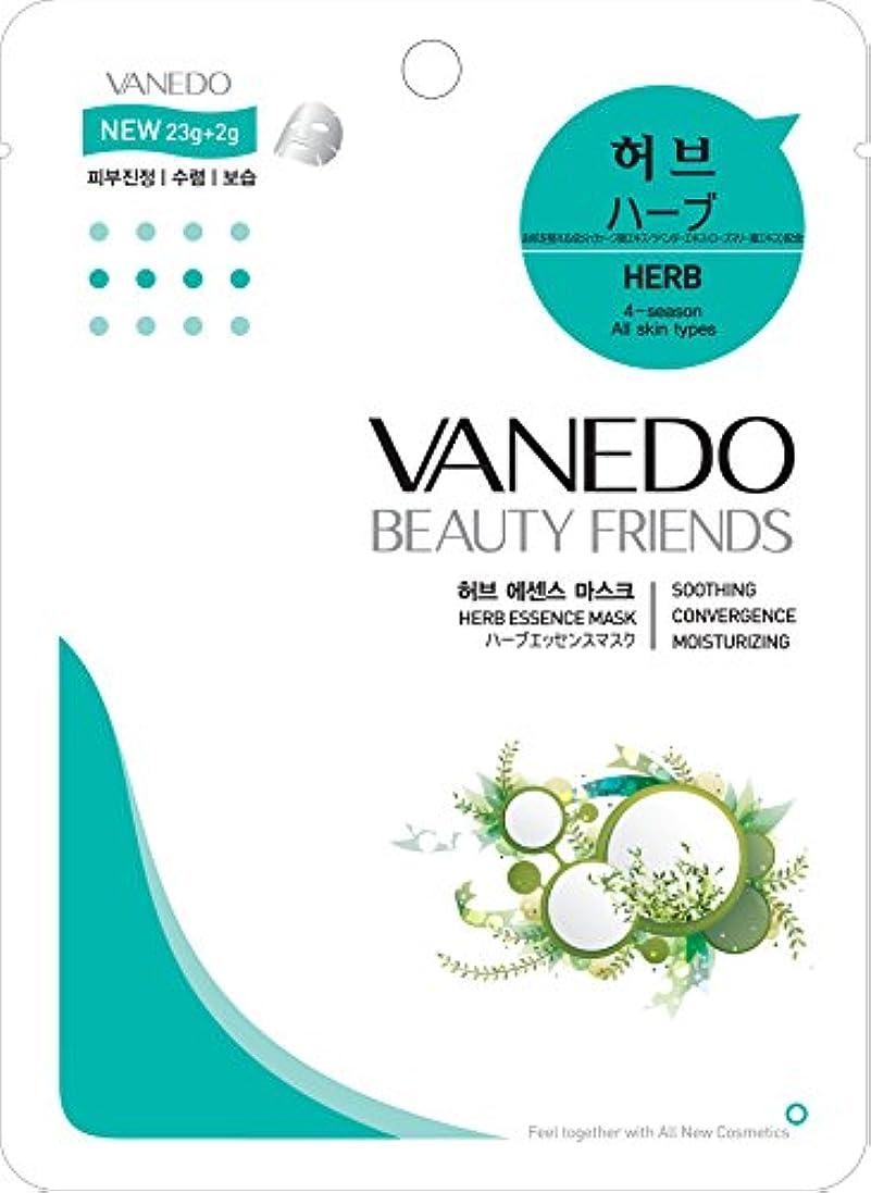 中国サッカー時【VANEDO】バネド シートマスク ハーブ 10枚セット/エッセンス/保湿/フェイスマスク/フェイスパック/マスクパック/韓国コスメ [メール便]