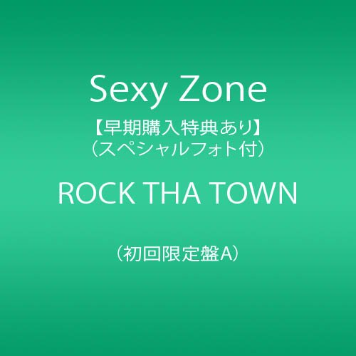 【早期購入特典あり】ROCK THA TOWN 初回限定盤A(DVD付)(スペシャルフォト(L版サイズ)付)