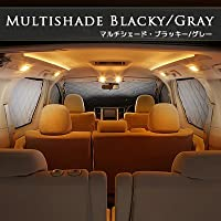 XV GP系 [年式H24.09~] マルチシェード・ブラッキー/グレー フロント3枚セット【アイサイトver.3対応】