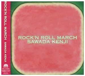 ROCK'N ROLL MARCH