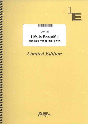 ピアノ&ヴォーカル Life is beautiful/平井...