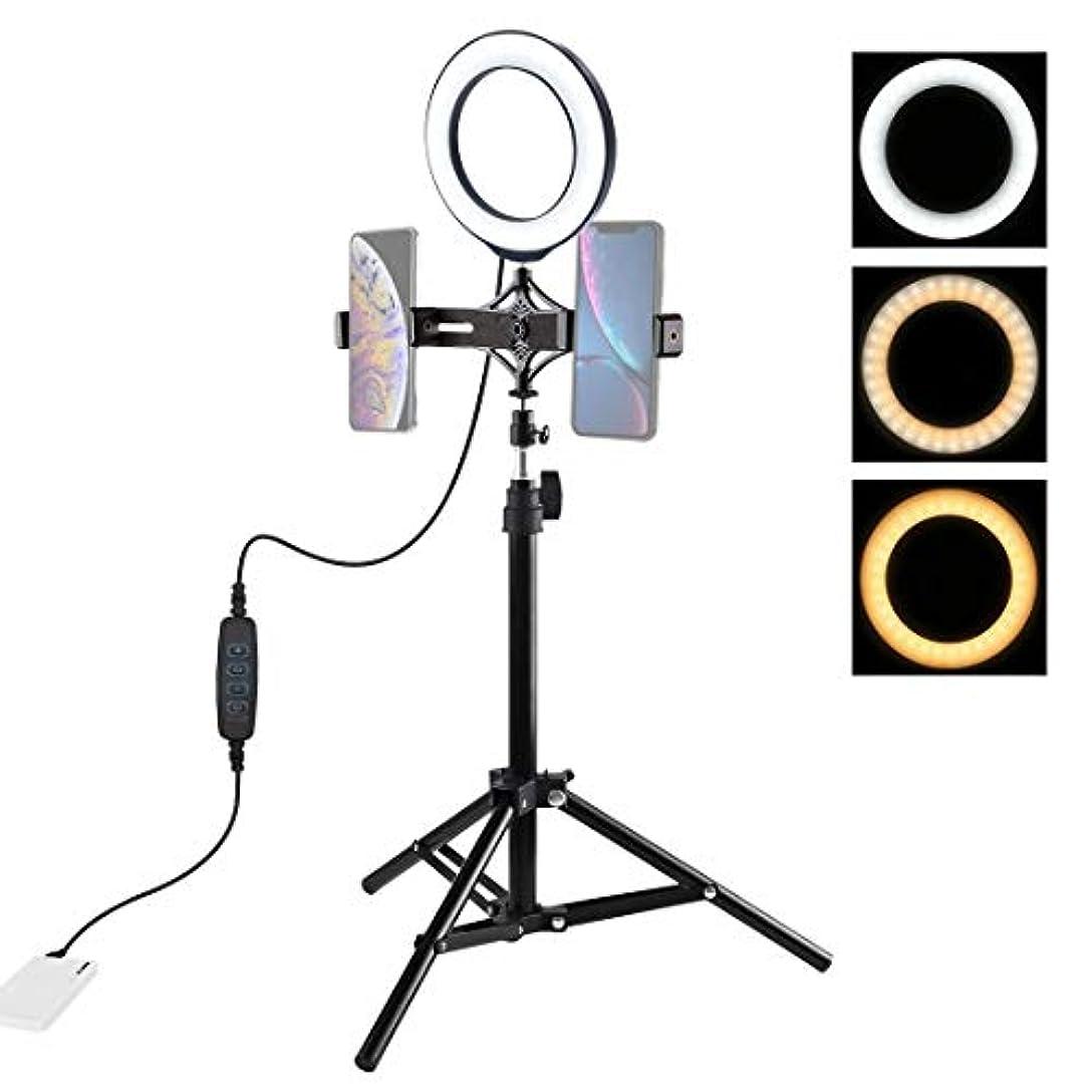 趣味外国人ハウスYCJP 70cm三脚マウント ライブブロードキャストデュアルフォンブラケット 6.2インチ16cm LEDリングVloggingビデオライトキット 三脚