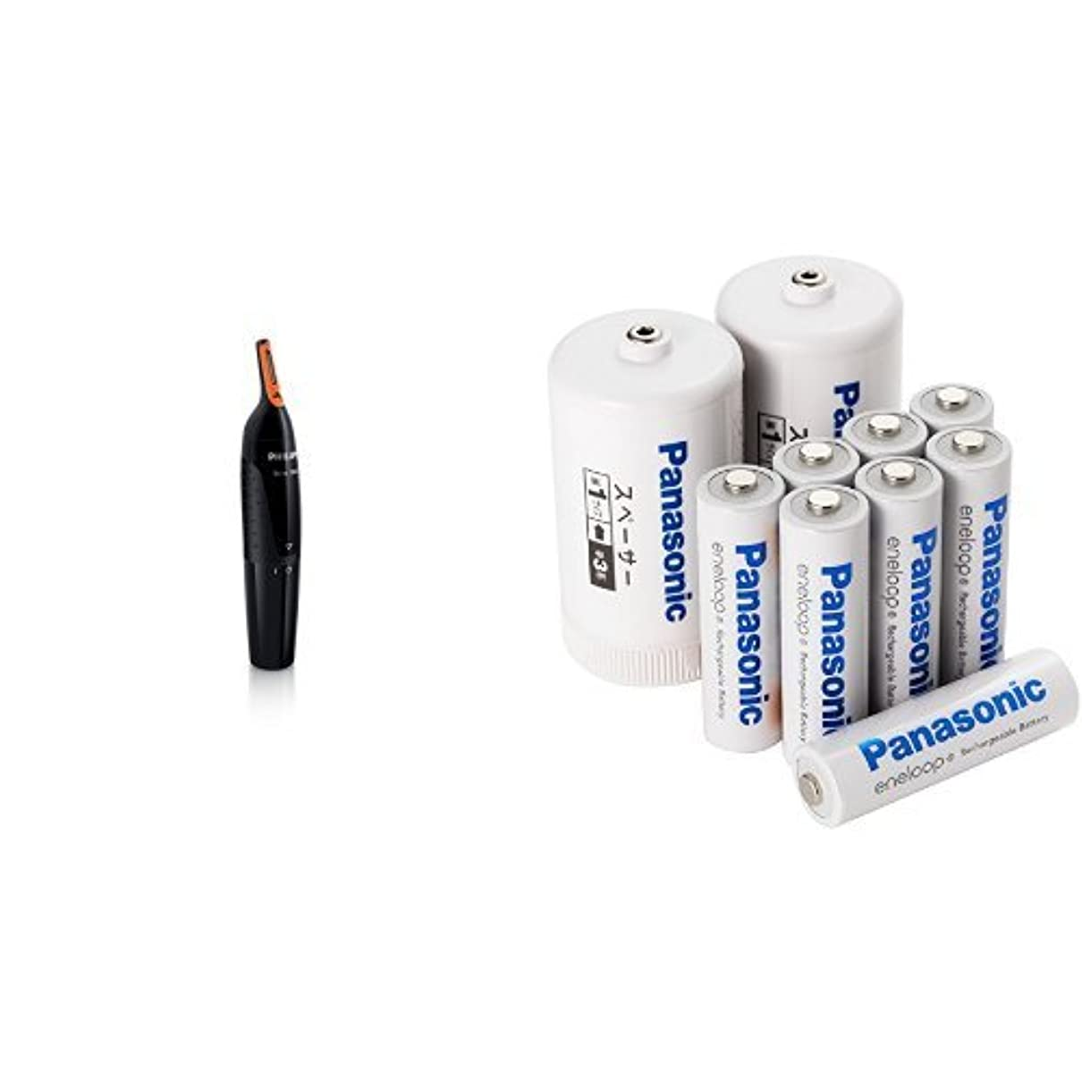 師匠分子案件フィリップス 鼻毛/耳毛カッター 本体丸洗い可 NT1152/10 + eneloop 単3形充電池 8本パック BK-3MCC/8FA セット