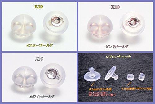T-jms ピアス用 K10 10金 Wロックシリコンキャッチ 3色セット (10金3色(3ペア)+シリコン2ペア)