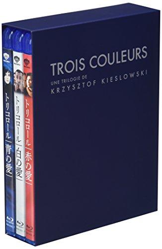 トリコロール ブルーレイBOX [Blu-ray]