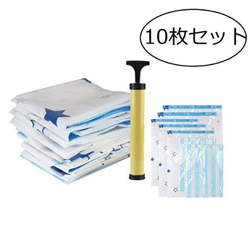 Goshang ふとん圧縮袋 衣類圧縮袋 ポンプ付き 掛け布団、枕、ぬいぐるみ、衣類などの収納に最適 10枚入 再利用可能
