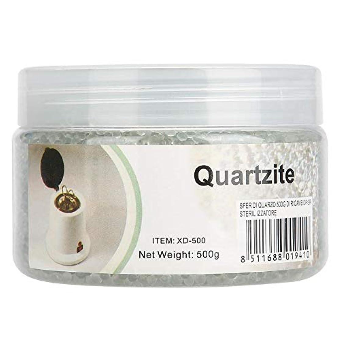 不和系統的縞模様の高温殺菌ボックス用ガラス玉
