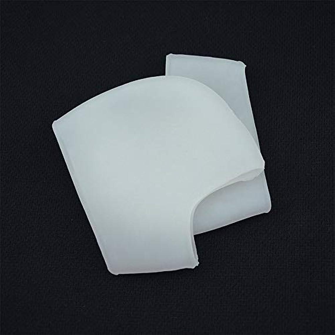 マントル菊釈義シリコンヒールアンチクラッキング保護靴下男性と女性一般的なヒールスリーブ補正シリーズ穴なしスタイル-ミルキーホワイト
