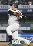 2018 BBM ベースボールカード 2ndバージョン 353 井上 晴哉 千葉ロッテマリーンズ (レギュラーカード)