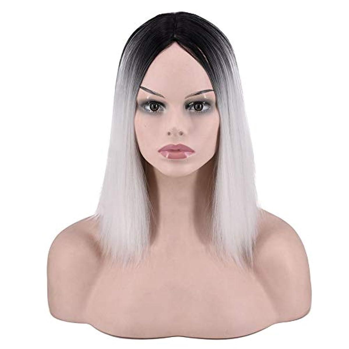 路面電車ペフ禁止するYOUQIU 女子ショートストレートウィッグ肩の長さの合成ボブヘアウィッグ耐熱フル?ヘアウィッグウィッグ (色 : Photo Color)