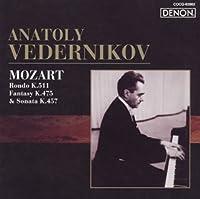 ロシア・ピアニズム名盤選23 ヴェデルニコフ/モーツァルト