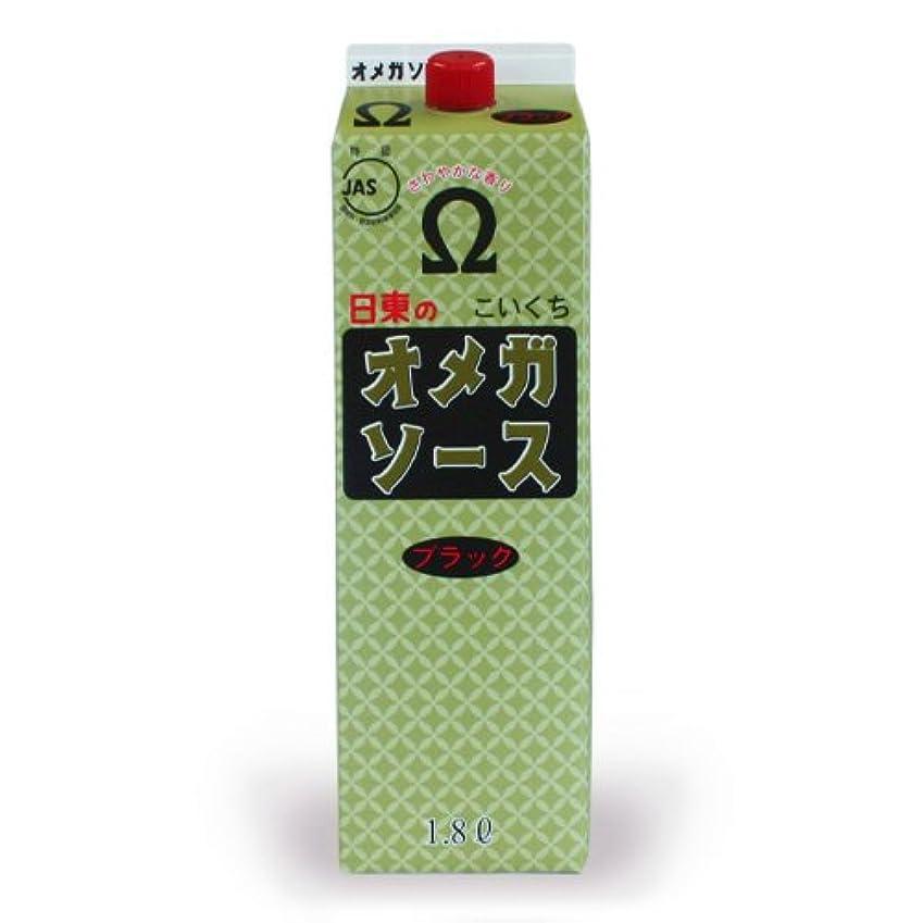 逮捕シーボードフルーツ野菜日東醸造 オメガソース ブラック 1800ml