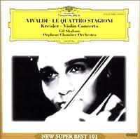 ヴィヴァルディ:協奏曲集〈四季〉