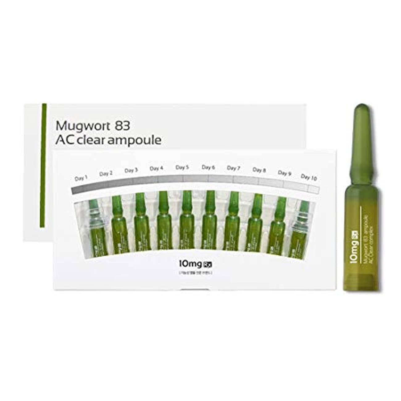 強化学習者尊敬するAIDA 10mgRx マグワート83 ACクリアアンプル 2mlx10ea (皮脂コントロール、傷みにくい)/ Mugwort 83 AC Clear Ampoule