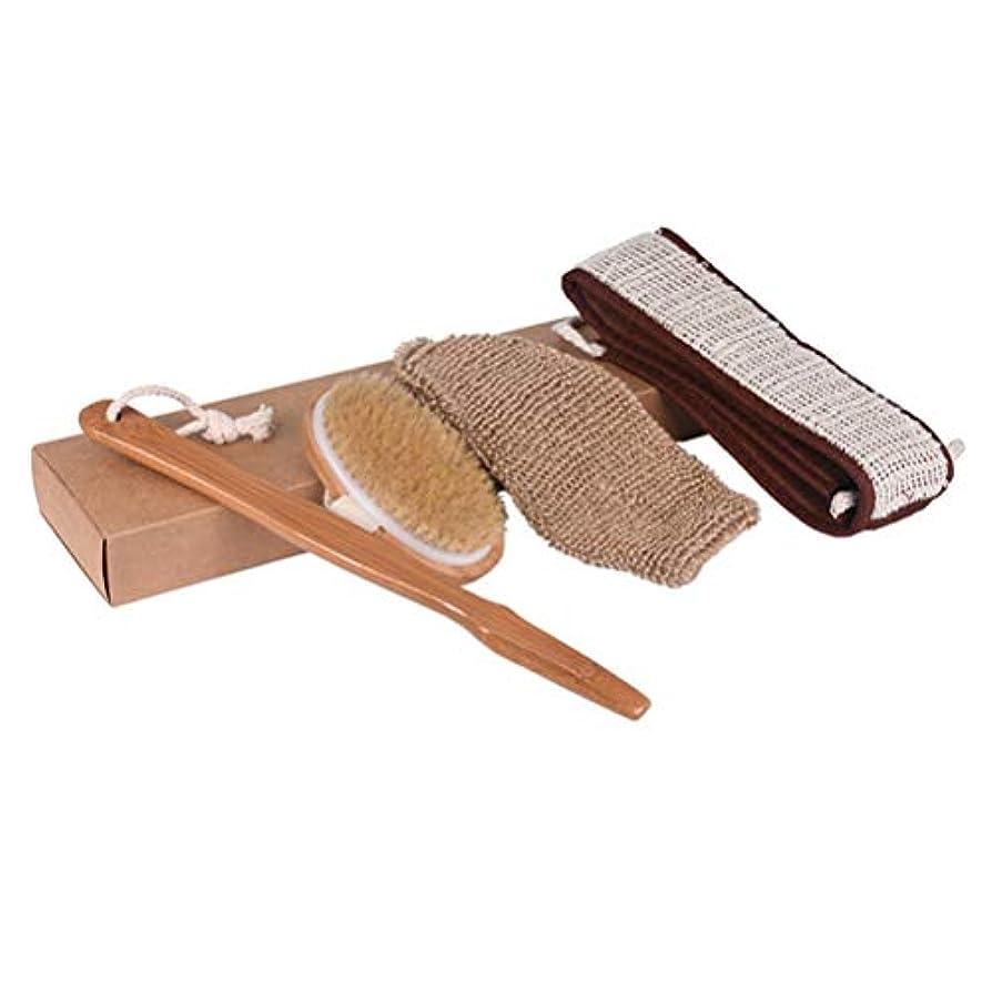 会計士それぞれ定常Healifty 1セットバスボディブラシ剥離バスクロスタオルバスグローブ木製ロングハンドル用バックスクラバーシャワーボディ