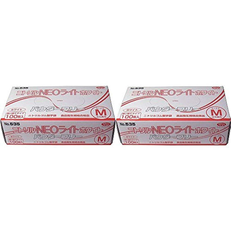 バッフル飢えセブン【セット品】ニトリル手袋 パウダーフリー ホワイト Mサイズ×2個