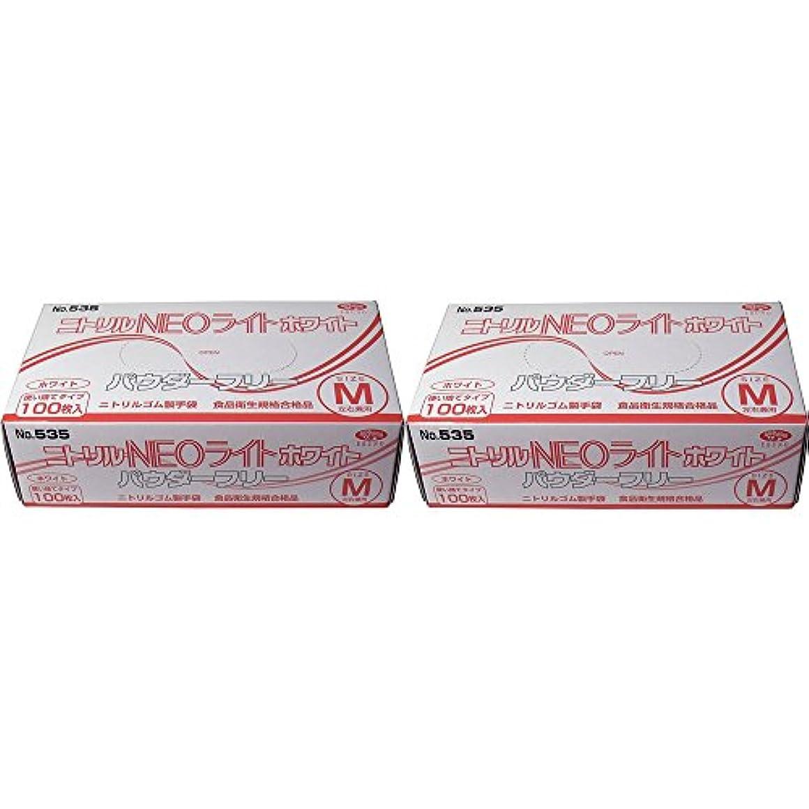 礼儀香り飢饉【セット品】ニトリル手袋 パウダーフリー ホワイト Mサイズ×2個