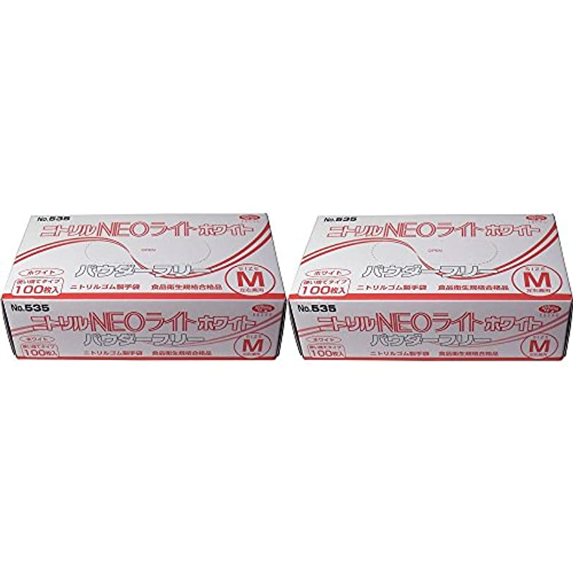 憲法乱用省【セット品】ニトリル手袋 パウダーフリー ホワイト Mサイズ×2個