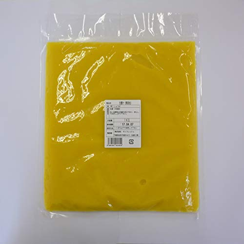 【冷凍】生姜汁 1kg 中国産