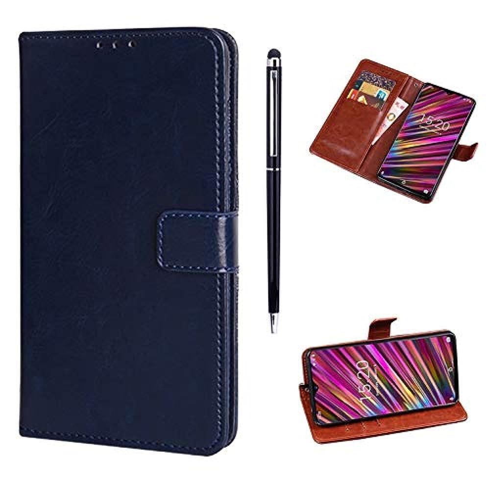 ジャンピングジャックアッティカス高度な【ANNNGROUP】UMIDIGI F1ケース手帳型 財布型 高級PUレザーケース収納カード入れ付き スタンド機能付き人気 おしゃれ ケース 全5色可選-タッチペン付