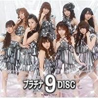 プラチナ 9 DISC(初回生産限定盤)(DVD付)