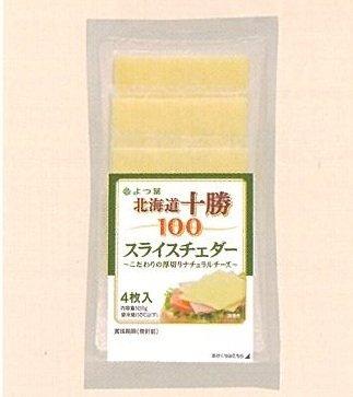 よつ葉 北海道十勝100 スライスチェダーチーズ 100g×5個
