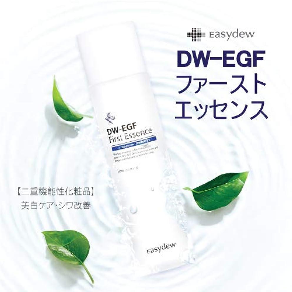 確認するそして便利さEASYDEW イージーデュー DW-EGF ファースト エッセンス FIRST ESSENCE 150ml x 2個セット【 韓国コスメ 美容液 高保湿】