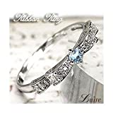 LUIRE アクアマリン W・リボンリング プラチナ900 指輪 婚約指輪 エンゲージリング
