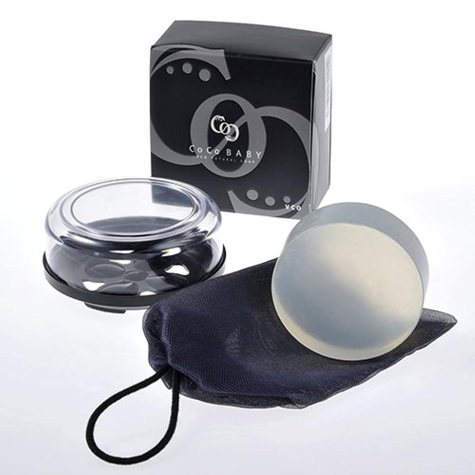 シンポジウム騒々しいパークCoCobaby(ココベイビー) VCO Natural Soap 洗顔石鹸スタートキット