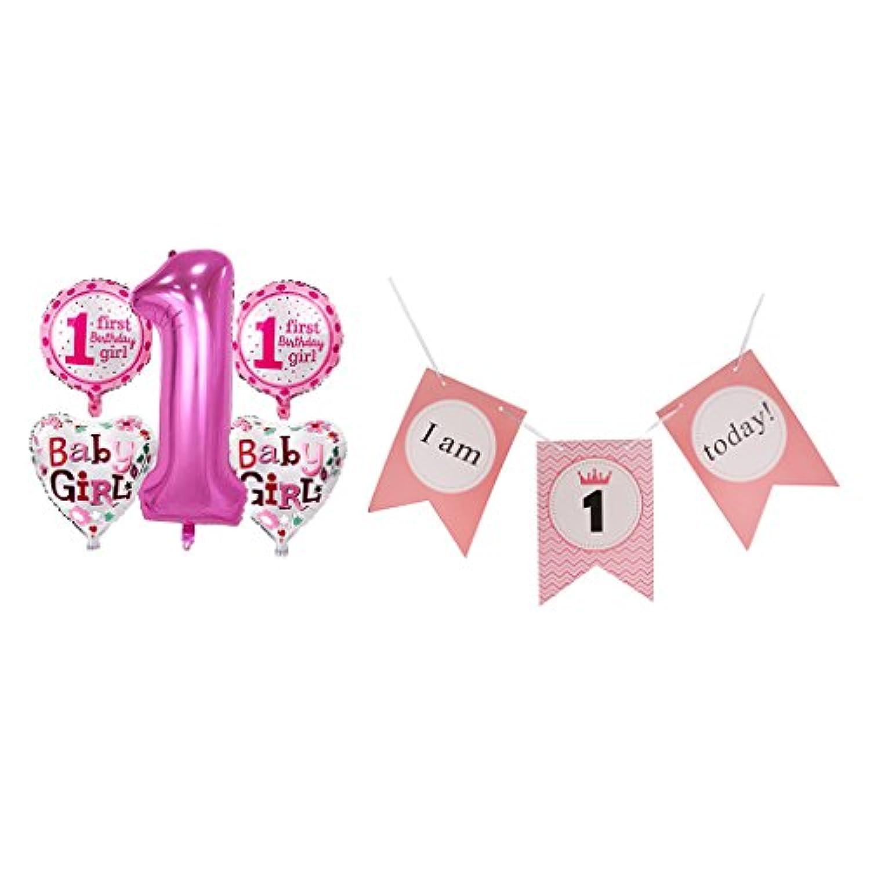 Blesiya 誕生日 バナー 風船 ベビー 1歳 初めての誕生日 かわいい デコレーション パーティー バルーン 2タイプ選べ - 女の子