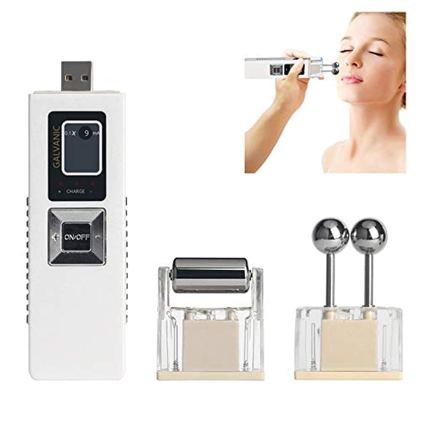 ブーム郵便局健康的引き締めフェイシャルマシンディープクリーニングイオン注入スパ美容機器フェイシャルスパサロンビューティー