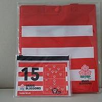 ラグビー 日本代表 鞄 ポーチ バッグ グッズ