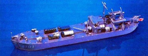 ピットロード 1/700 輸送艦 あつみ J18