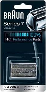 ブラウン シリーズ7/プロソニック対応 網刃・内刃一体型カセット F/C70S-3