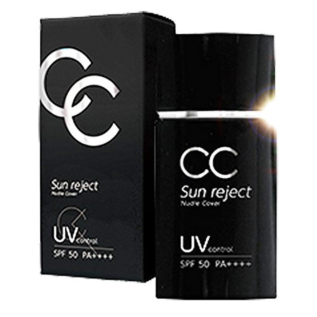 実行代数父方のエヴリワン UV control サンリジェクト Nudie Cover 30ml
