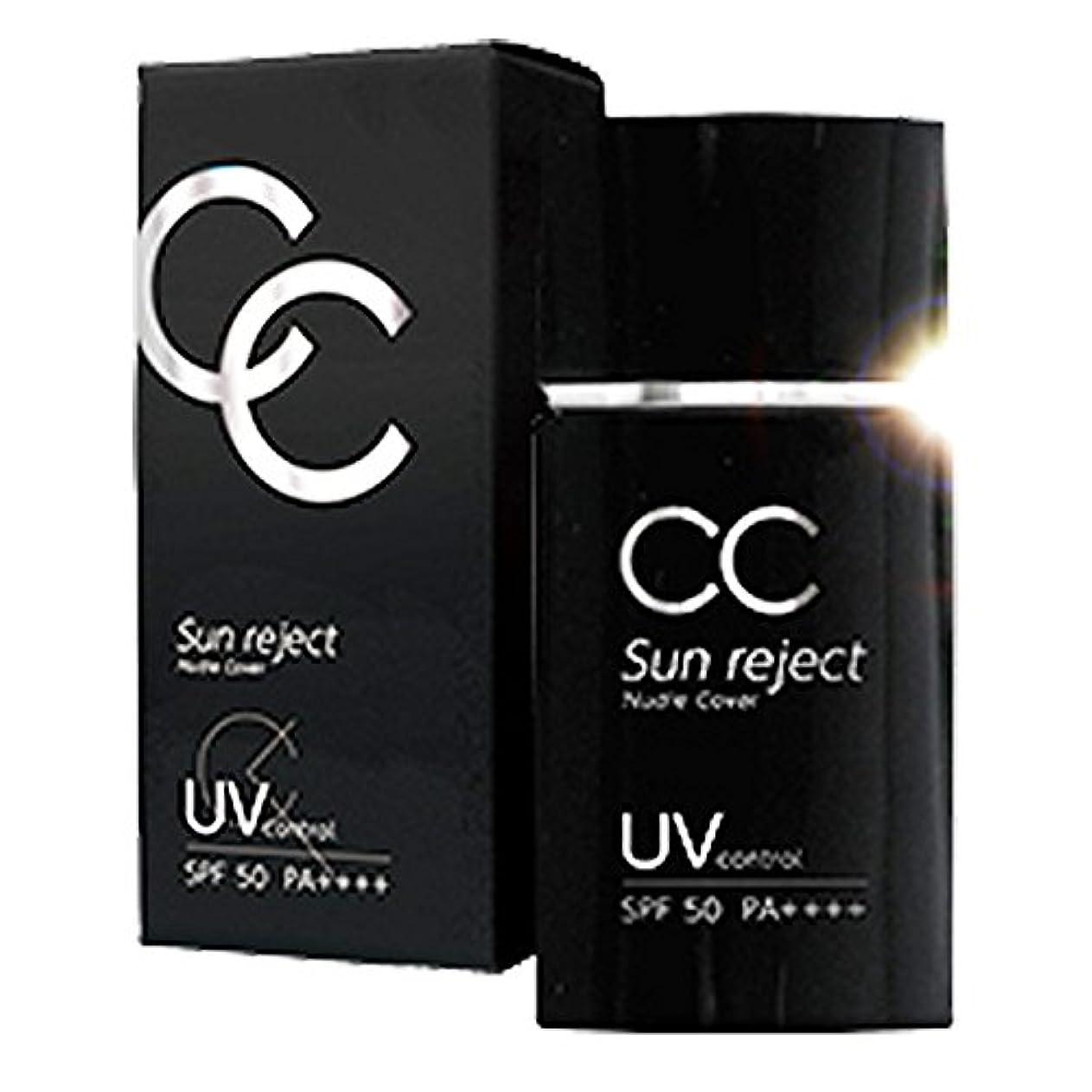 手のひらあいまいさよく話されるエヴリワン UV control サンリジェクト Nudie Cover 30ml