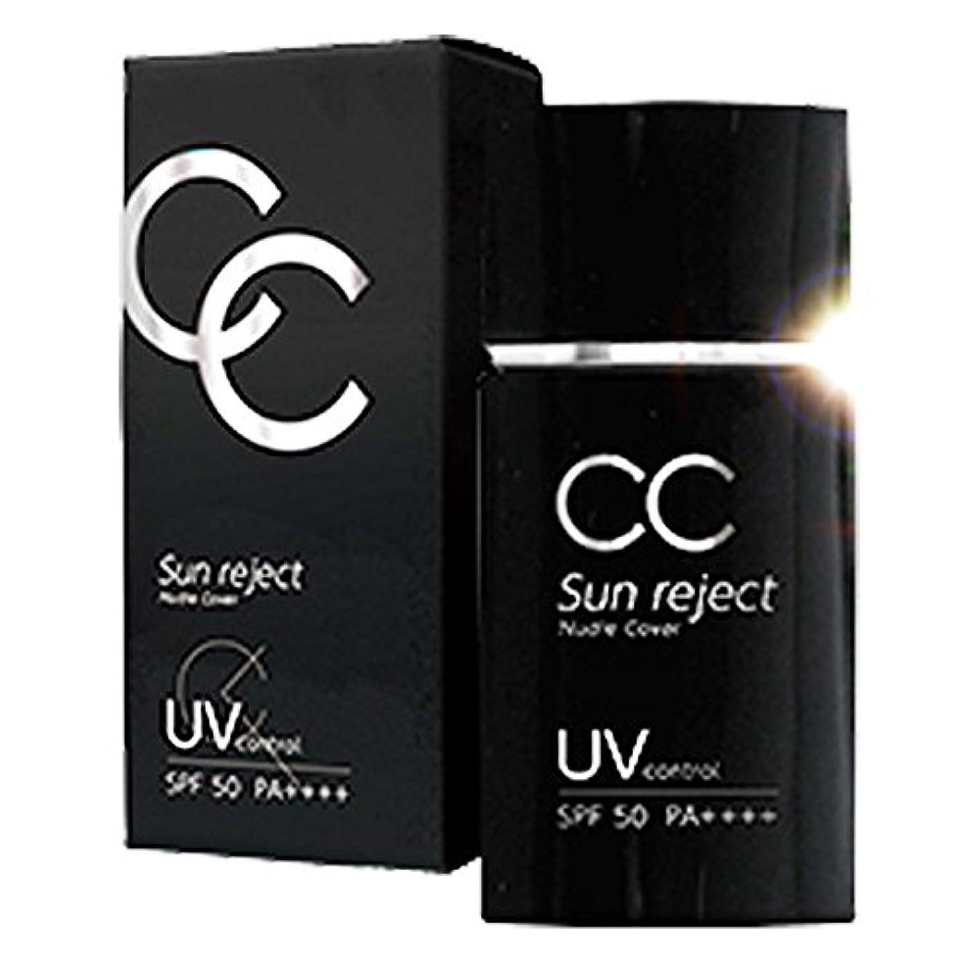 おじさんコンベンション湿度エヴリワン UV control サンリジェクト Nudie Cover 30ml