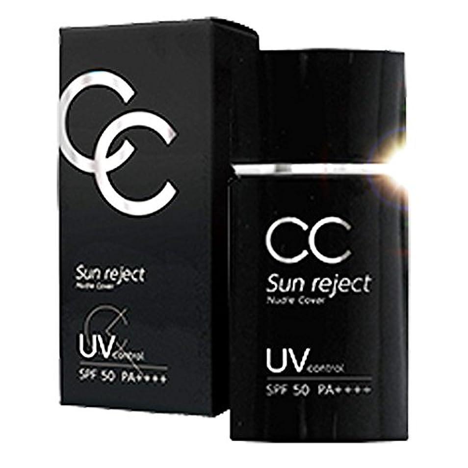 時刻表メディカルメーターエヴリワン UV control サンリジェクト Nudie Cover 30ml