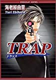 TRAP (Chocolat comics)