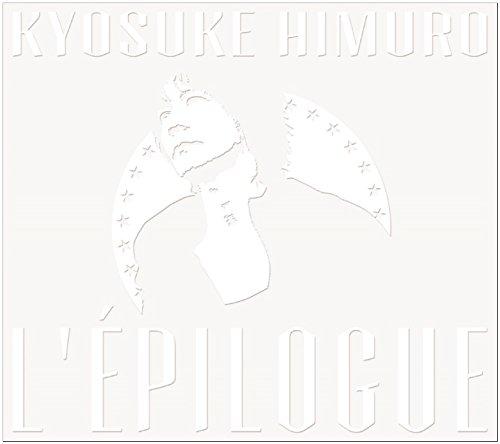 L'EPILOGUE <初回生産限定盤>