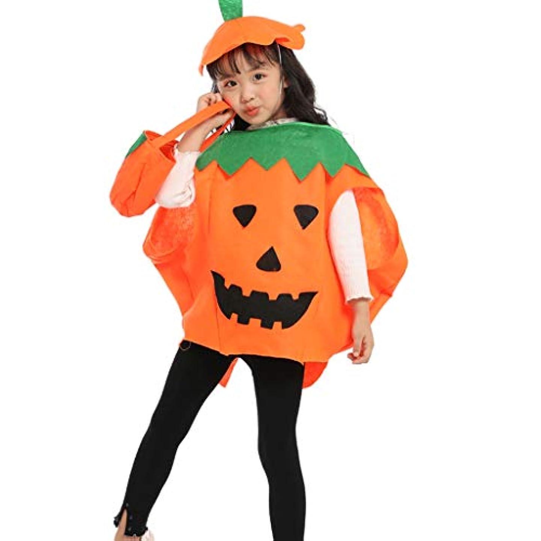 鎮静剤やりがいのあるスーツケースWXIK カボチャ服 ハロウィン衣装 子供 カボチャ帽子+カボチャバッグ かわいい コスプレ 仮装パーティー ダンス 演出 変身グッズ  女の子 男の子 ハロウィンプレゼント かぼちゃ衣装 キッズ S/M/L オレンジ