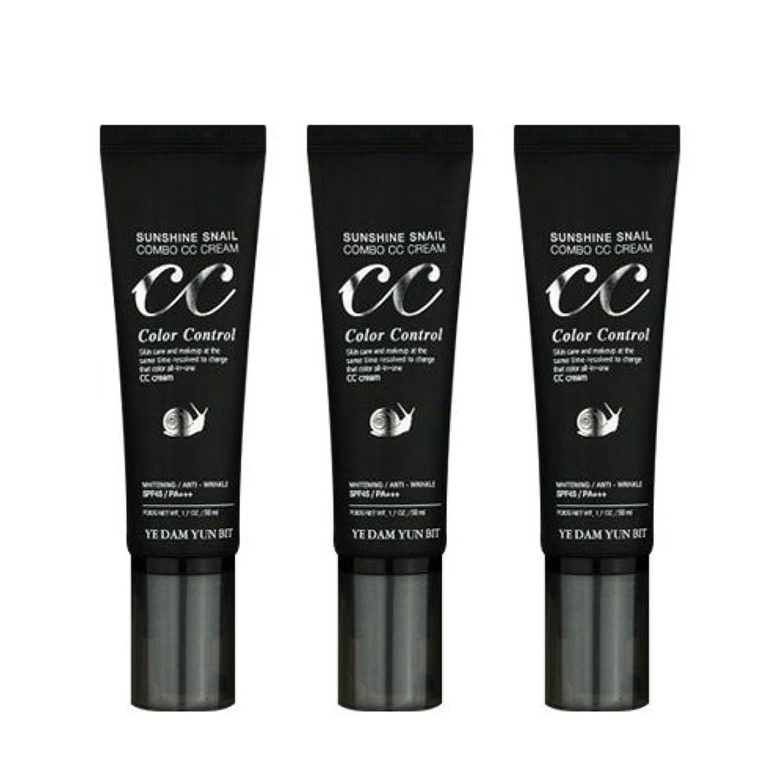 ステージ平和なチョコレートイェダムユンビト[韓国コスメYedamyunbit]Sunshine Snail Combo CC Cream サンシャインスネイルコンボCCクリーム50ml [SPF45 / PA+++]X3個 [並行輸入品]