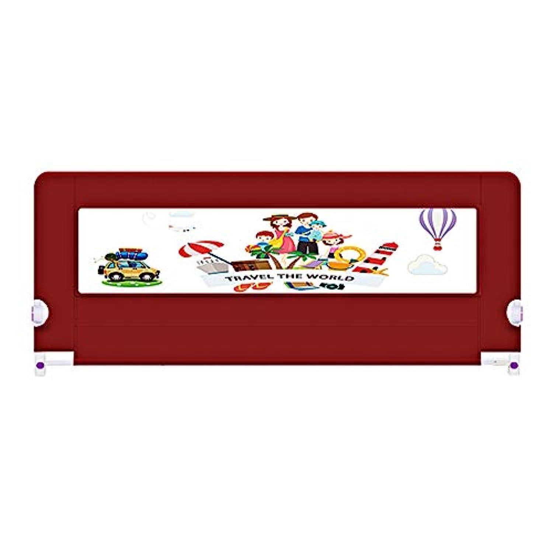 マ?チョン ガードレール 子供のために適したベビーベッドガードレール安全性の高いベッドガードレール (色 : A, サイズ さいず : L-200cm)
